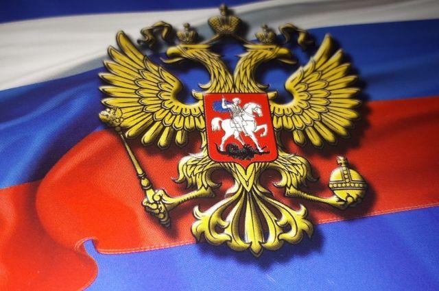 В Конституции закрепят статус и роль Государственного совета РФ