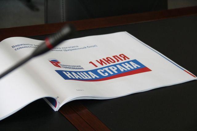 В Тюмени голосование по поправкам в Конституцию пройдет в безопасном режиме