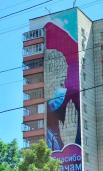 Граффити в поддержку медиков на многоэтажке в Липецке.