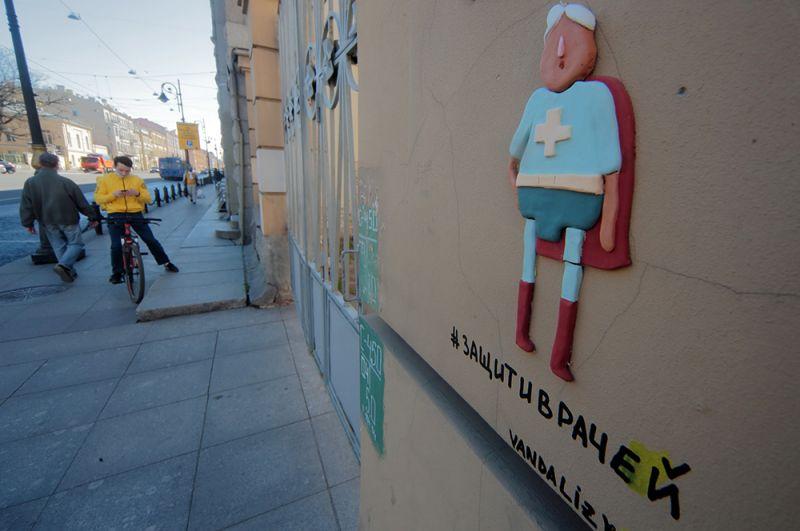 Пластилиновое граффити в Санкт-Петербурге.