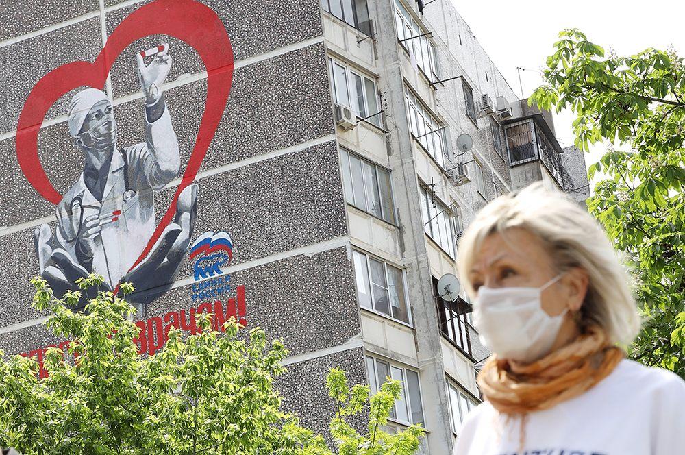 Граффити художника Евгения Аморфиса на улице 1 мая в Краснодаре.
