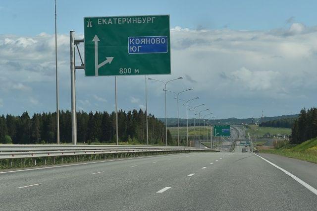 Нефтепровод на участке от Лобаново до Кояново перенесут.