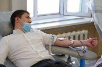 Власти Пермского края призывают жителей сдать кровь для станции переливания.