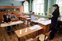 Кабинеты будут дезинфицировать до и после экзаменов.