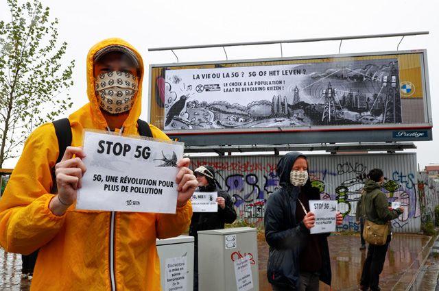Протесты против вышек 5G в Бельгии.