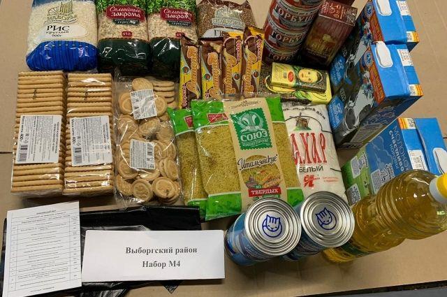 Александр Беглов дал поручение главам районных администраций организовать выдачу детских продуктовых наборов.
