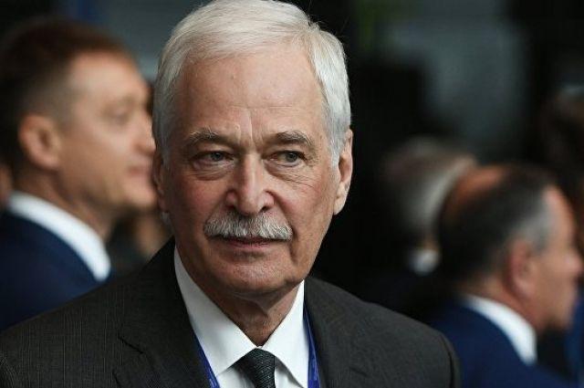 Россия обвинила Украину в срыве Минского процесса
