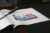 Петербург со всей серьезностью готовится к проведению голосования.
