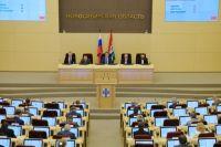 Губернатор Новосибирской области выразил уверенность в том, что регион полностью готов и к проведению избирательной кампании, и к проведению единого дня голосования.