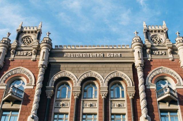В Украине до исторического минимума понизили учетную ставку