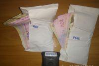 В Запорожской области мошенница обманула пенсионеров на 100 тыс. гривен