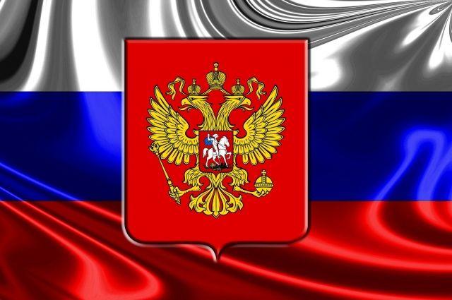 Для всероссийской акции юные тюменцы исполнили гимн РФ