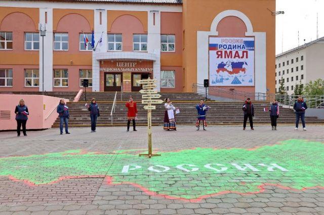 На Ямале нарисовали карту России и спели гимн страны