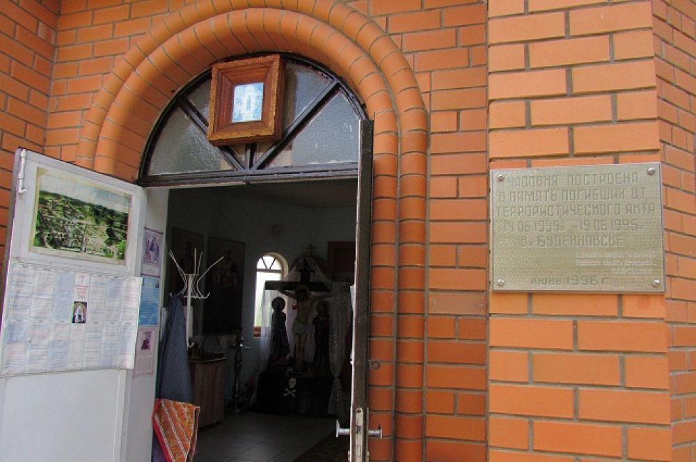 Часовня на территории больницы, в которой висит новая икона - Святокрестовской Божией Матери, образ которой заложникам чудился над больницей в день штурма.
