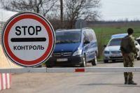 Представители ОРДО снова заблокировали работу КПВВ, — Госпогранслужба
