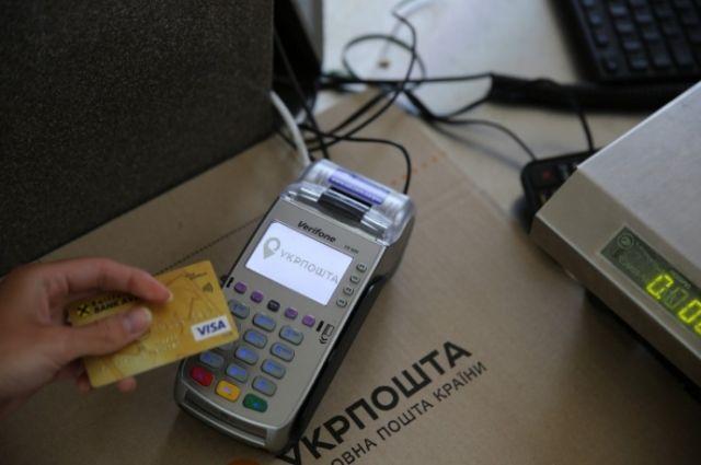 Япония выделила Украине грант на закупку платежных терминалов для сел