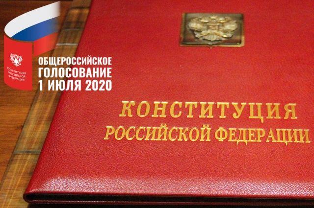 В Петербурге голосование проведут ГИК, 30 территориальных комиссий и около 2000 участковых.