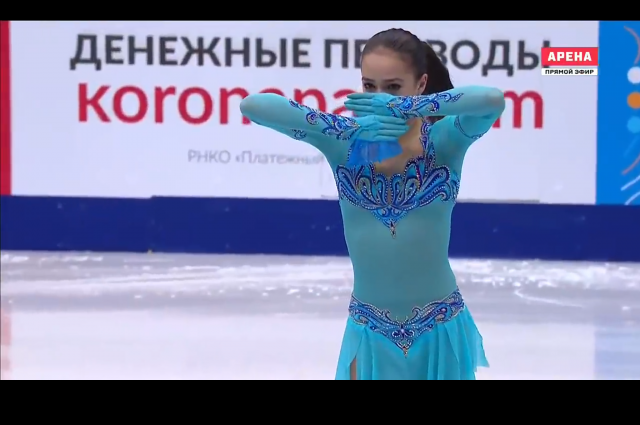В сети появилось видео последнего звонка Алины Загитовой