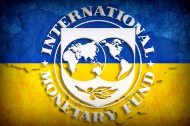 Украина планирует отказаться от кредитов МВФ до 2023 года