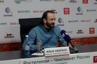 Авербух рассказал о противостоянии Загитовой и Медведевой