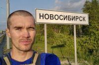 Марафонец рассказал «АиФ-Новосибирск» о мотивации, питании в дороге и самоизоляции на трассах.
