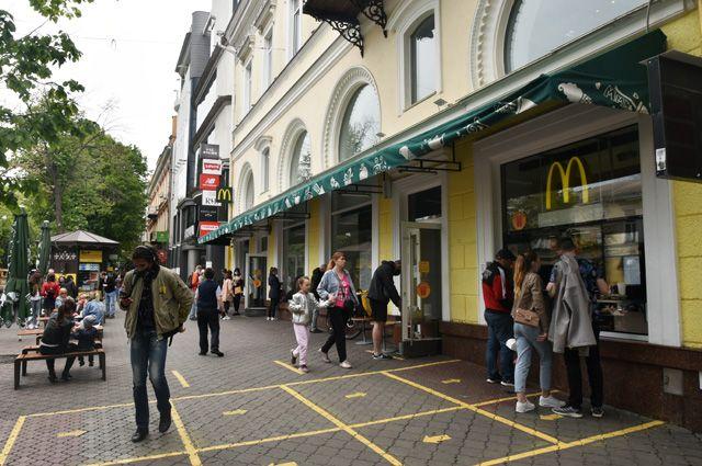 «Макдоналдс» в Одессе.