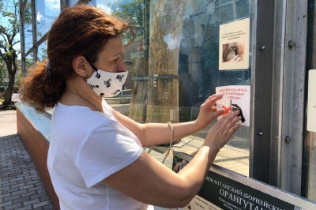 17 июня возобновляет работу Калининградский зоопарк