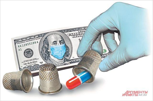 Игра в напёрстки по-фармацевтически: не угадаешь, эффективно лекарство или нет, но фармкомпании без прибыли не останутся.