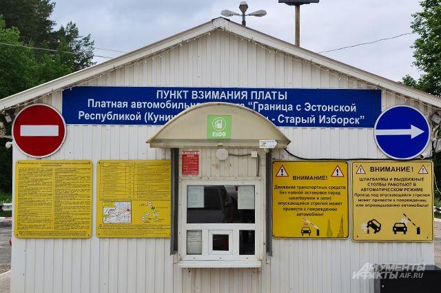 Граница с Эстонией.