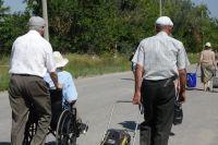 Украина готова пропускать людей через КПВВ для выдачи пенсий