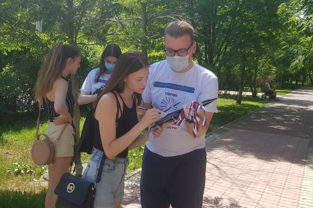 Волонтёры собирают подписи за присвоение Перми звания
