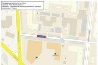 В Тюмени временно перекроют участок дороги по улице Сакко