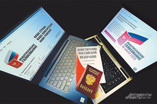 Тюменцы могут найти участок для голосования на сайте