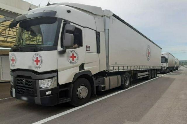 Красный Крест направил жителям ОРДЛО 45 тонн продуктов и стройматериалов