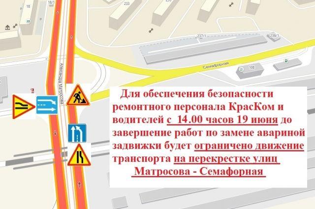 Водителям стоит учесть эту ситуацию при выборе маршрута.