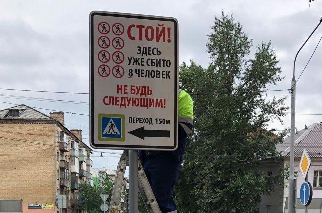 На участке в районе ул. Калинина часто сбивают людей.