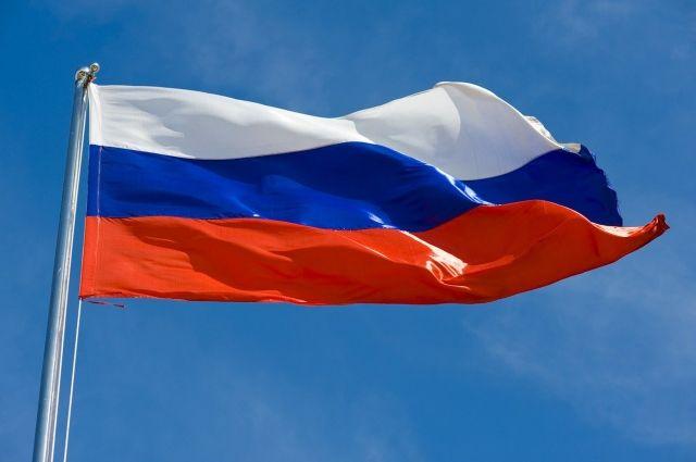 Флаги России в праздничный день были повсюду