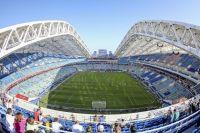 Матч должен пройти на стадионе «Фишт».