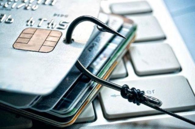 В Киеве мужчина обманул банк на 11,5 млн гривен