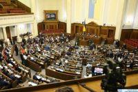 Объединение районов Украины: в Раде рассказали об изменениях