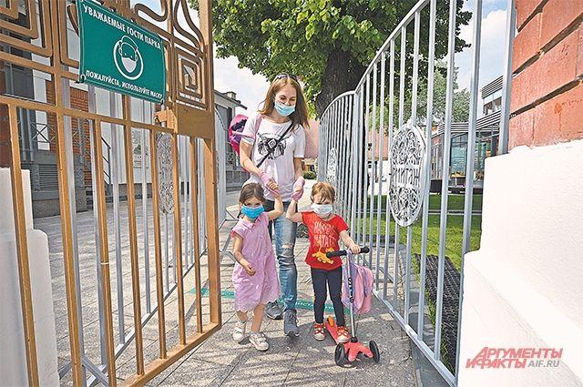 В Башкирии изменили условия выплат на детей от 3 до 7 лет