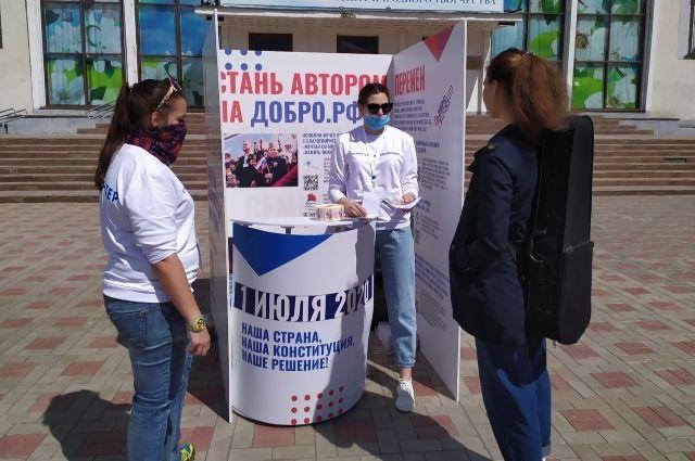 Одна из точек расположена у ДК им. А. Малунцева.