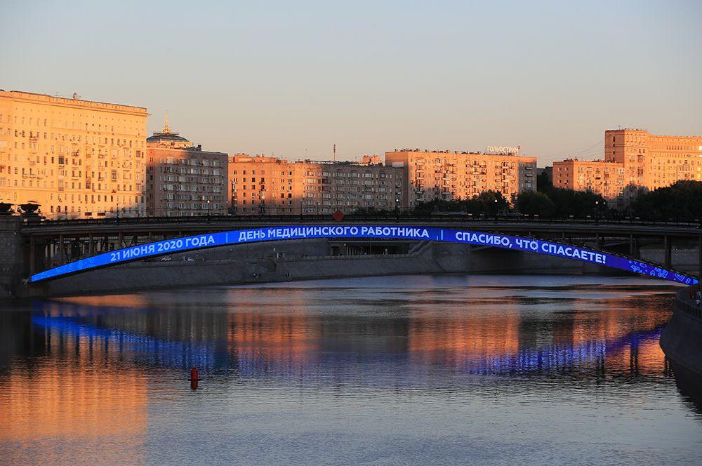 Подсветка Смоленского метромоста.