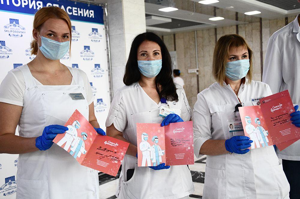 Вручение открыток медикам в НИИ скорой помощи им. Н. В. Склифосовского.