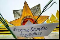 Ямальцы запустили кораблики Победы на Оби
