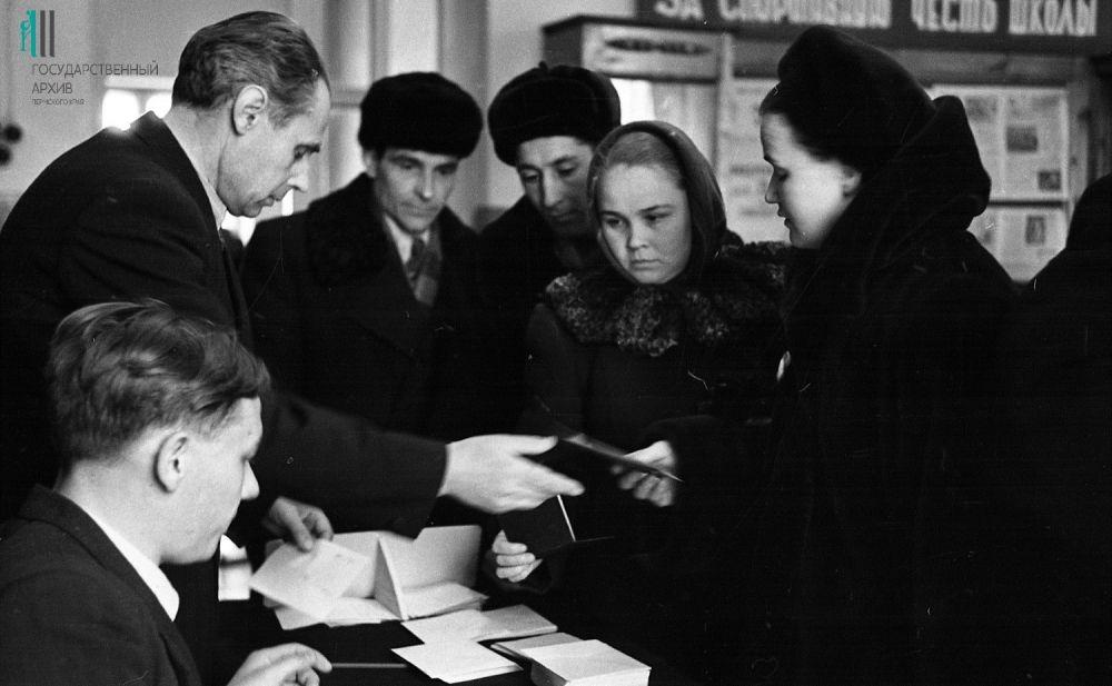 Выборы в Пермский областной Совет, Пермь.