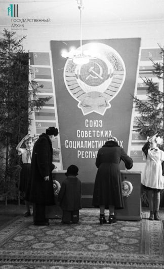 Выборы в Пермский областной Совет трудящихся, Пермь.