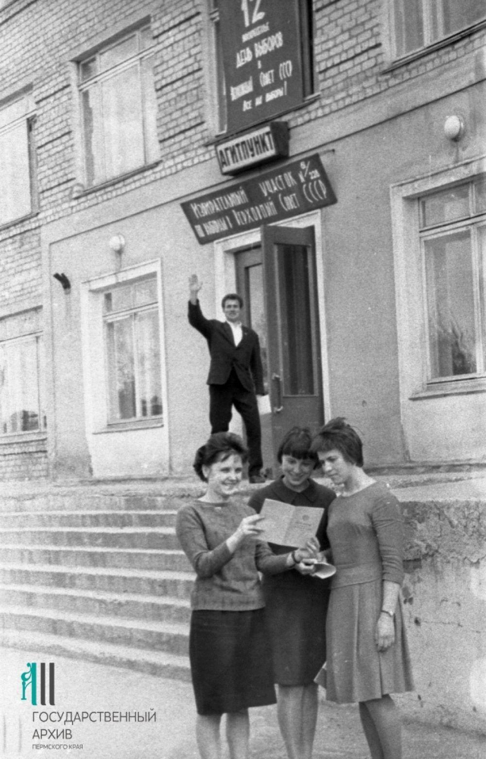 Вид здания пермского пединститута в дни выборов в местные и Верховный Совет СССР, 12 апреля 1966 г.