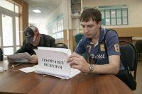 На данный момент в Петербурге открыто порядка 32 тыс. свободных единиц.