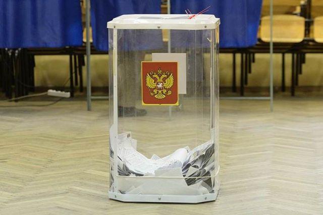 Всего в городе организовано 1899 избирательных комиссий на постоянных участках и 47 временных избирательных комиссий.